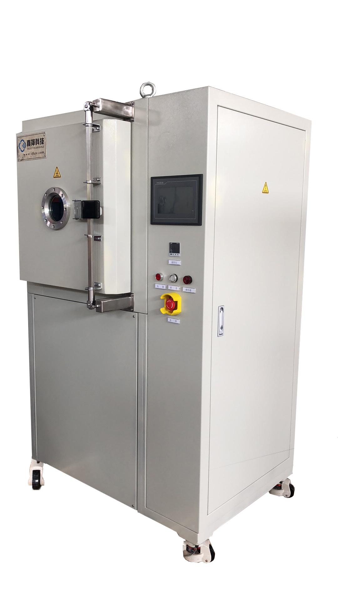 真萍科技HMDS烤箱