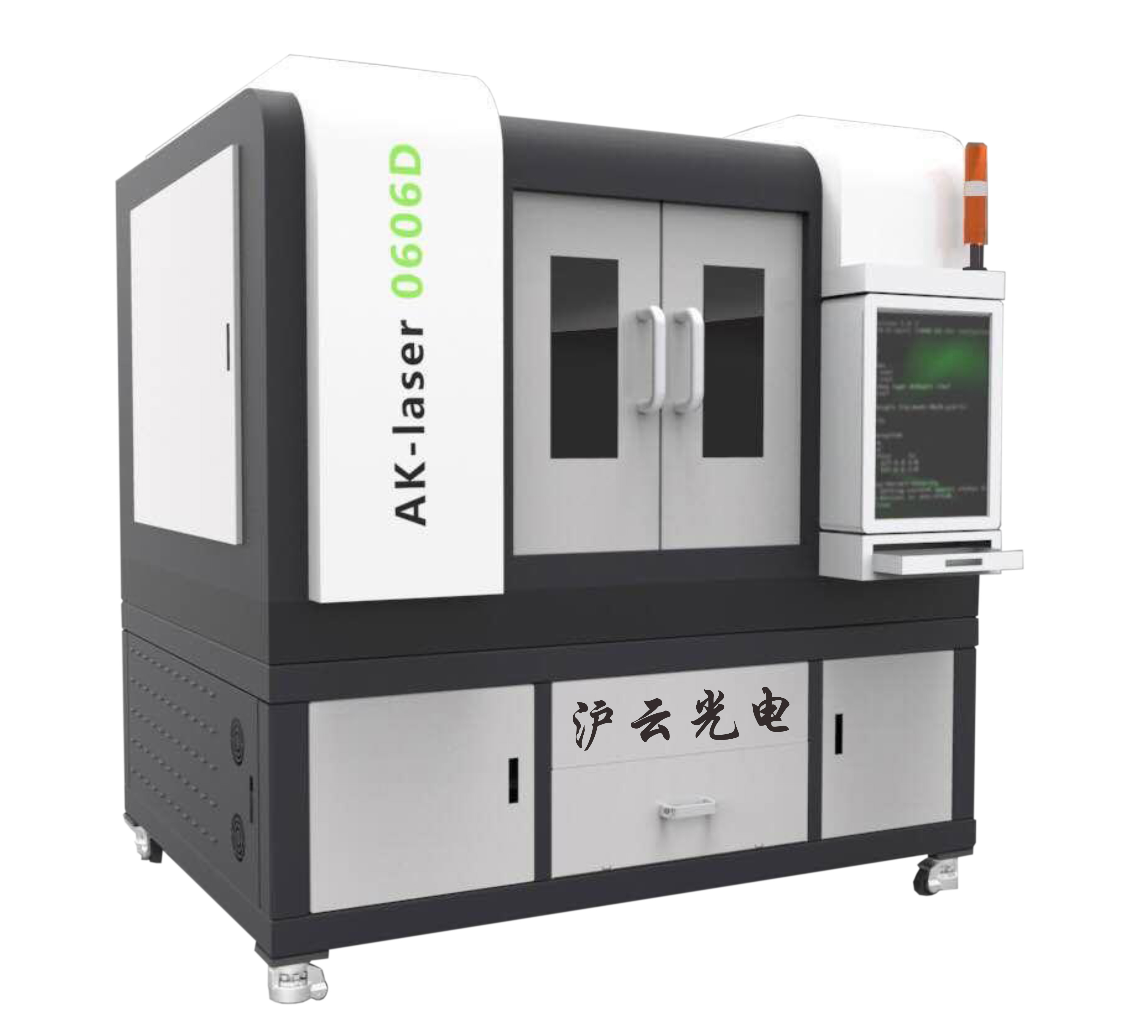 Optical fiber laser precision cutting machine