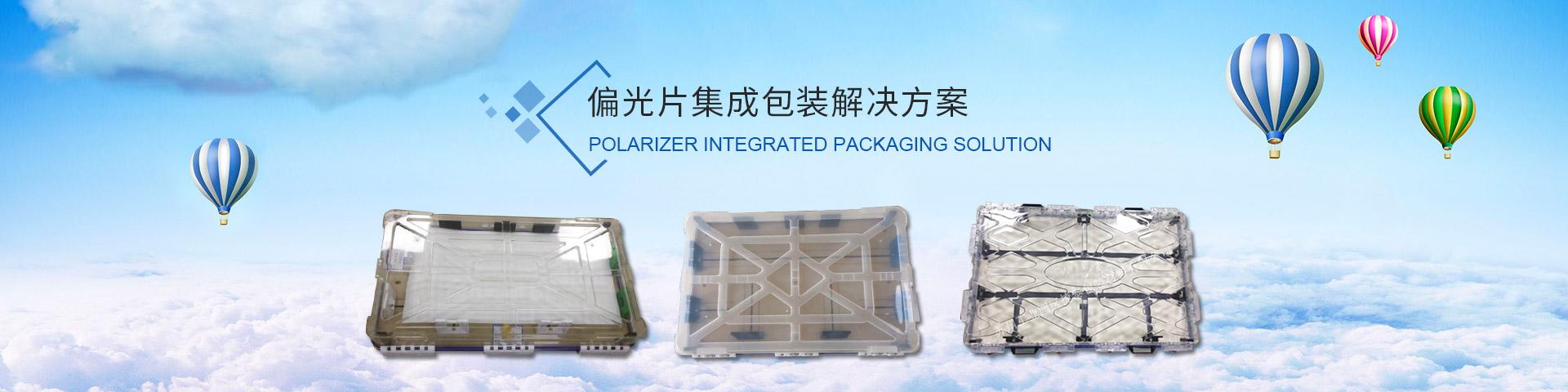苏州工业园区捷泰包装材料有限公司