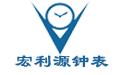 欧拓迈钟表logo