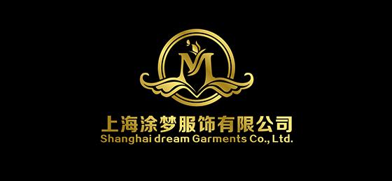 热烈祝贺上海ag手机版服饰有限公司网站成功上线!
