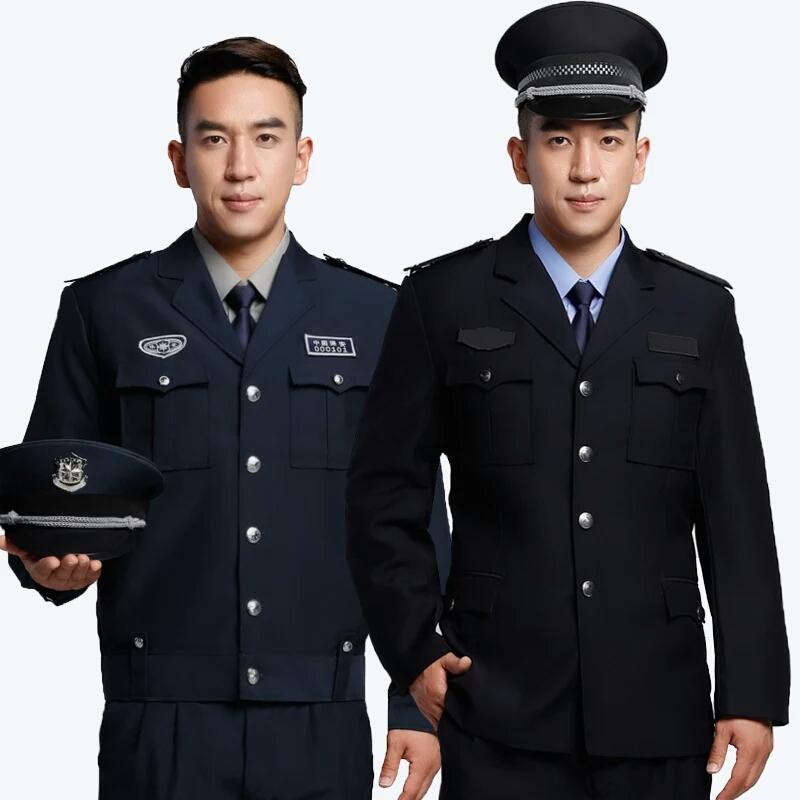 保安服装定制