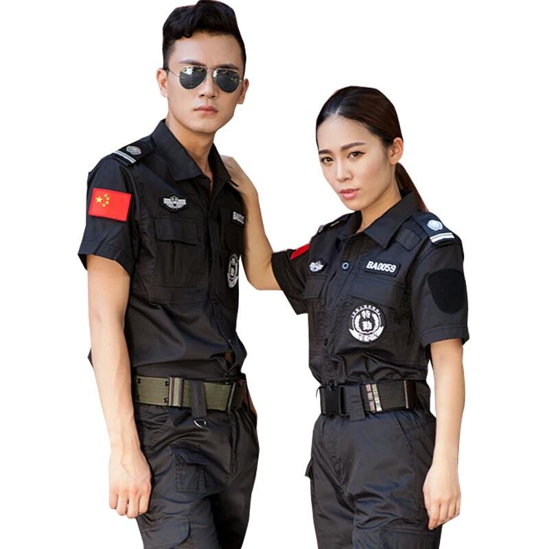 定做保安制服