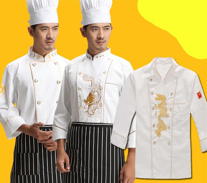 定制厨师制服