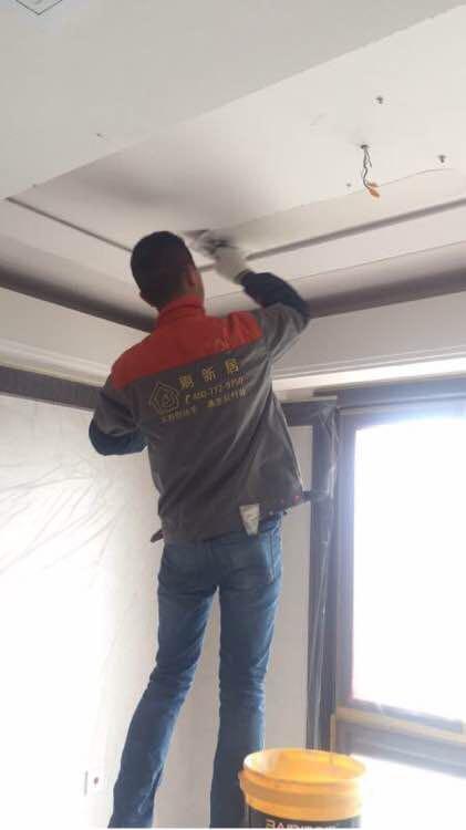 内墙墙面刷新施工现场