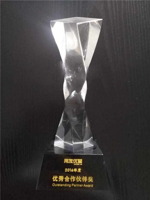 2016年度優秀合作伙伴獎