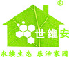 Ningbo Shiwei'an Building Materials Co., Ltd.