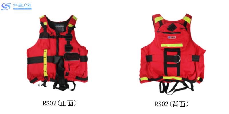 皮划艇救生衣