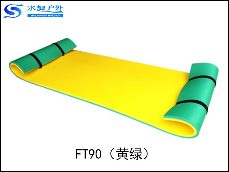 水趣浮毯FT90