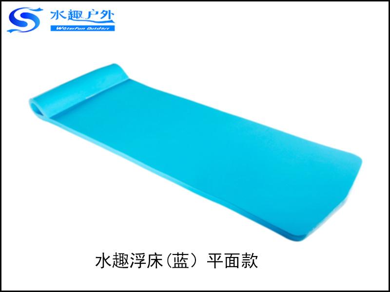 水趣浮床(蓝)平面款