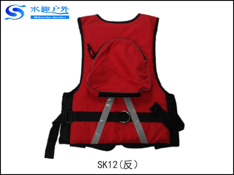 水趣运动救生衣SK12