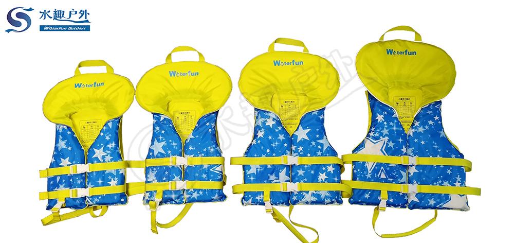 运动救生衣——儿童浮力背心SK20