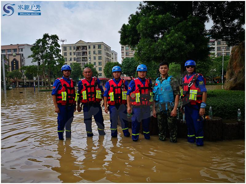 水趣救援装备