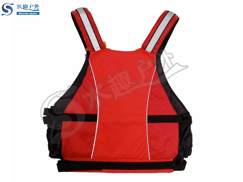 水趣运动救生衣SK01