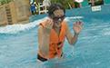泳池浮力衣