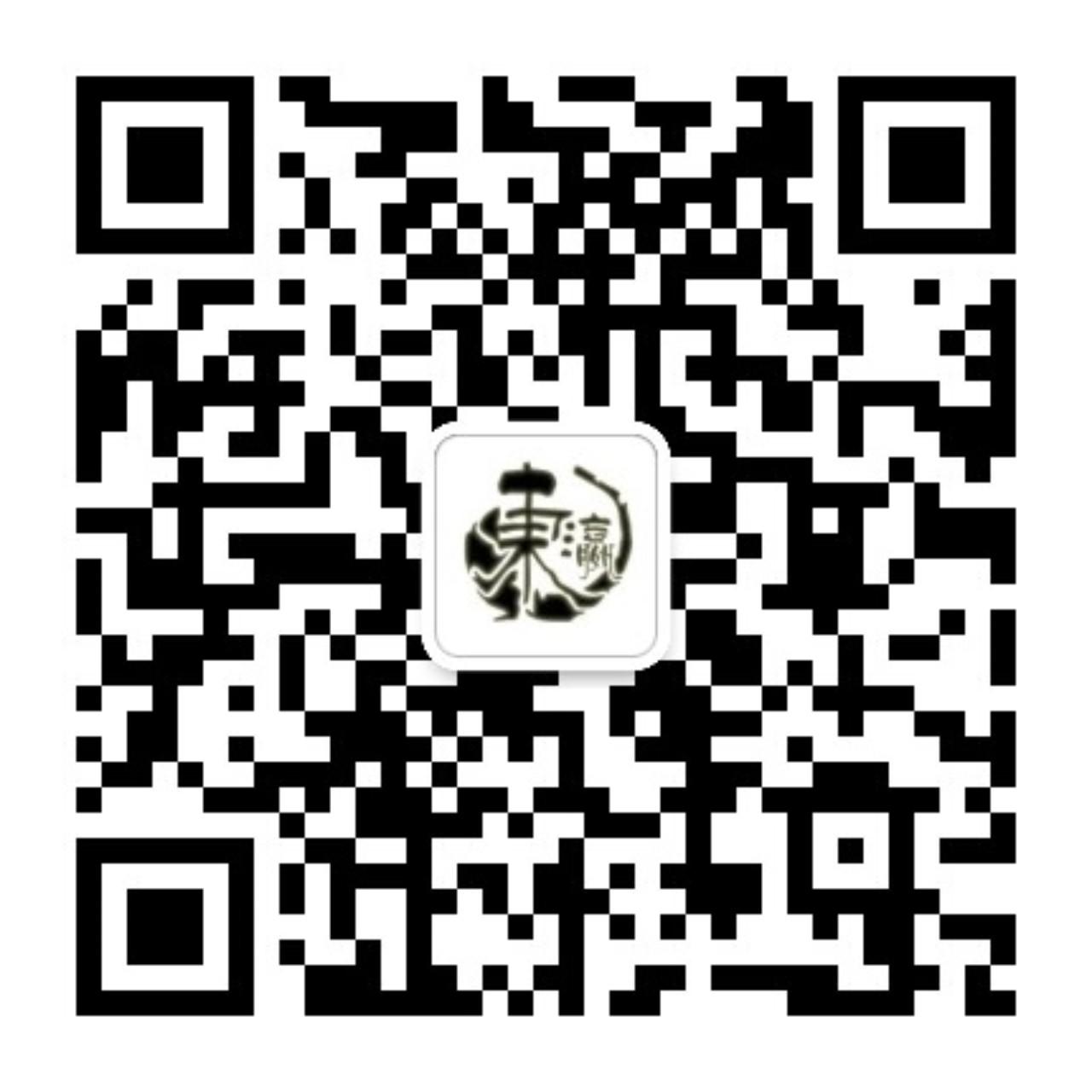 上海盈澜投资管理(東瀛造型)有限公司