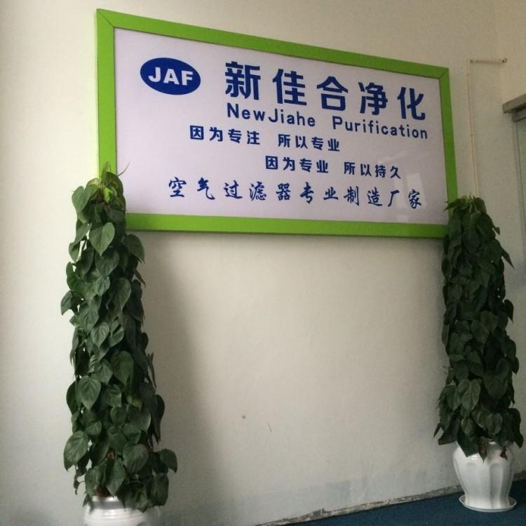 新佳合办公楼