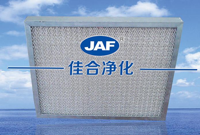 重庆某空调设备有限公司与重庆新佳合签订购买合同