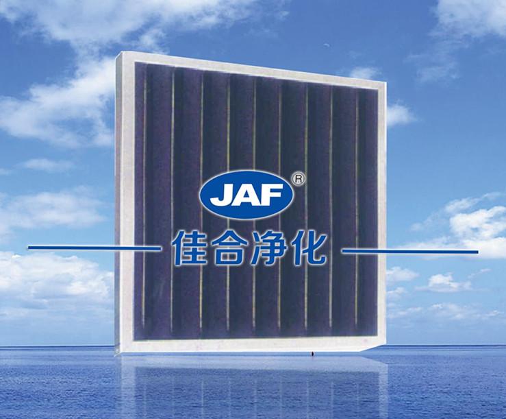 新佳合净化铝框活性炭片式过滤器效果好