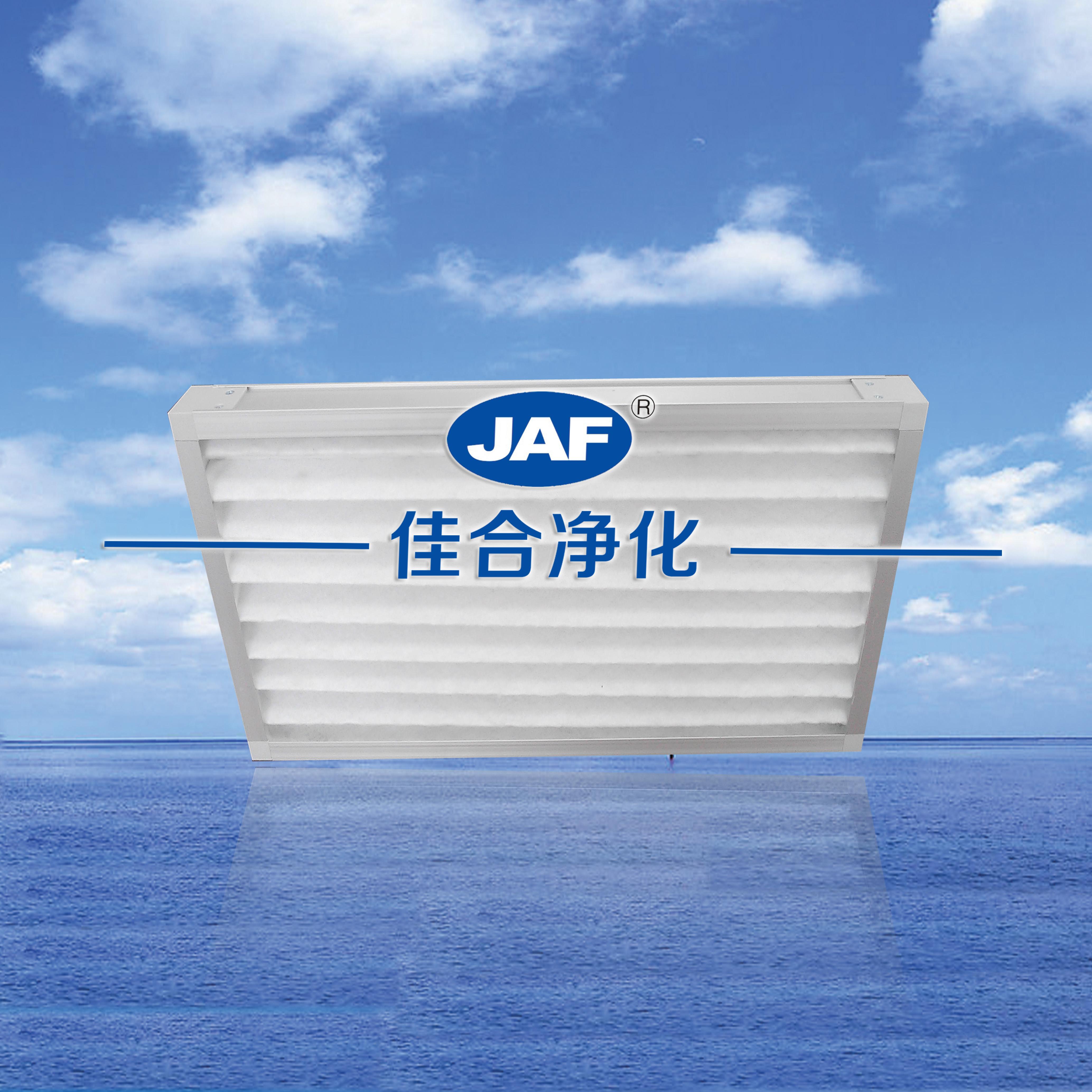 热烈祝贺我司和重庆科技有限公司签订购买合同