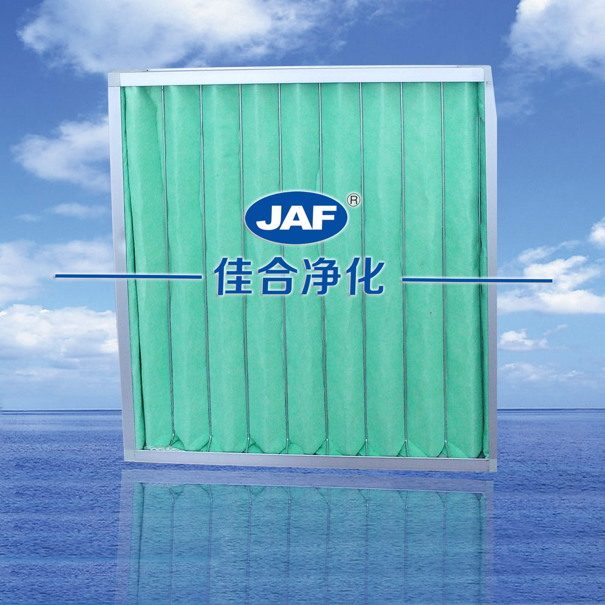 买空气过滤器选择重庆佳合净化科技有限公司