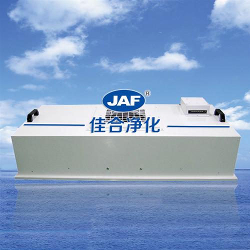 青岛金小姐与新佳合购买430不锈钢镜面FFU签约成功