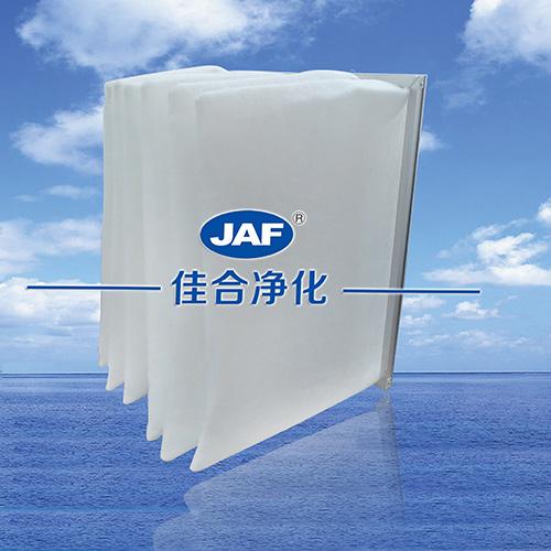 泸州飞标制冷设备有限公司使用我司铝框初效袋式过滤器的成功案列
