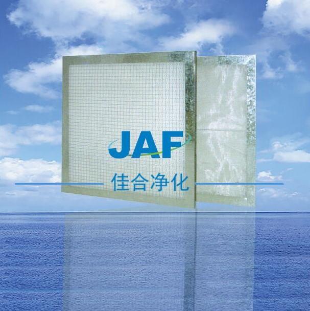平板式耐高温过滤器