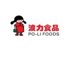 波力食品工业(昆山)有限公司与我司合作成功
