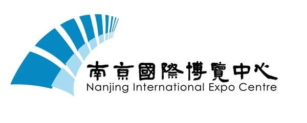 南京国际博览中心与我司合作成功