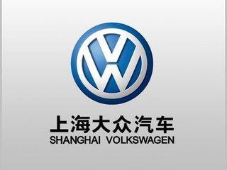 上汽大众汽车有限公司与我司签订购买合同