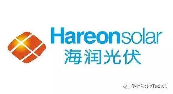 海润光伏科技股份有限公司与我司签订购买合同