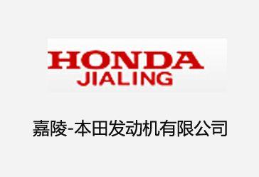 嘉陵-本田发动机有限公司与我司签订购买合同