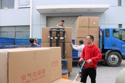 苏州某新材料厂家与我司合作成功