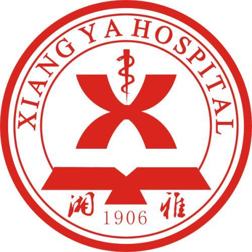 中南大学湘雅医院与我司合作成功