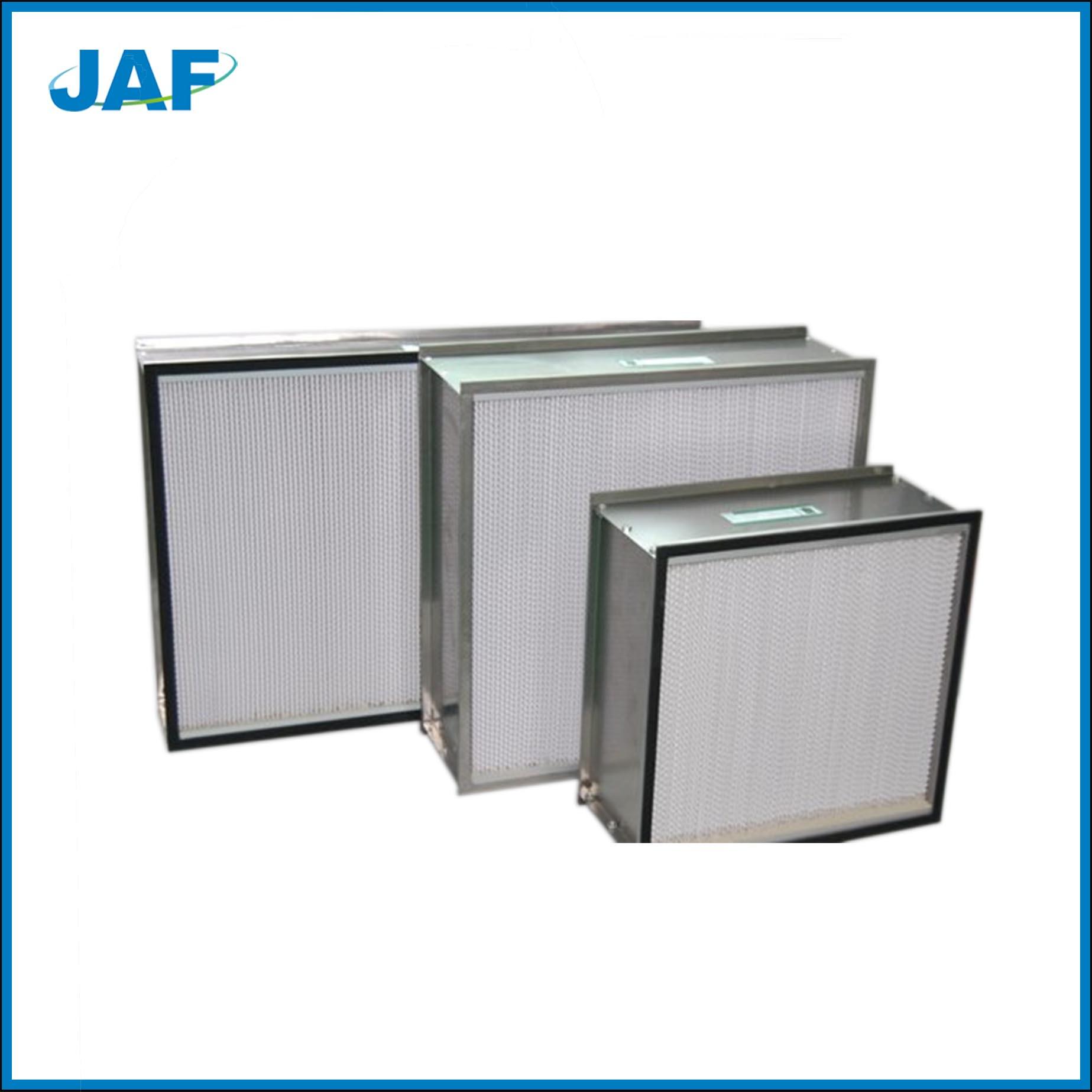 高效有隔板过滤器在游乐场应用的成功案例
