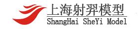 上海亞遊AG模型制作公司