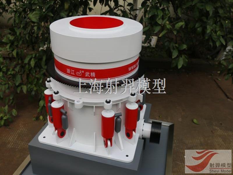 上海破碎机模型制作公司