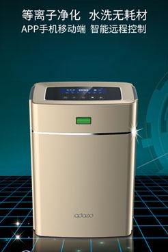 秋冬的標配是什麽?是空氣淨化器!