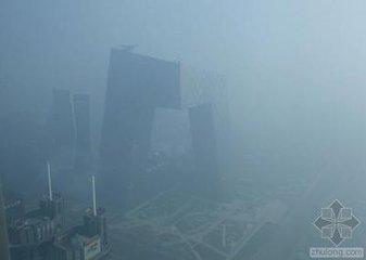 雾霾的形成和对人体的危害