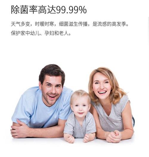家用空气净化器-K235