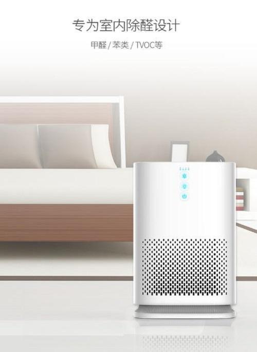 家用空气净化器-K131