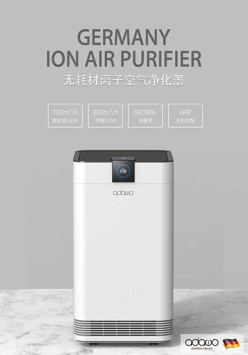 空气净化器-KJ600D-X10