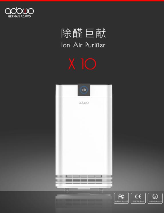如何决定一台饱和的空气净化器