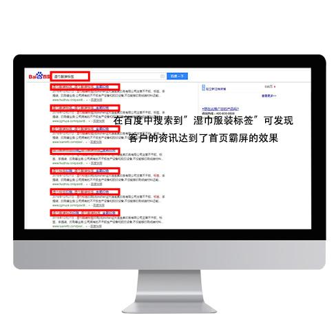 大连金昇印务有限公司—快排