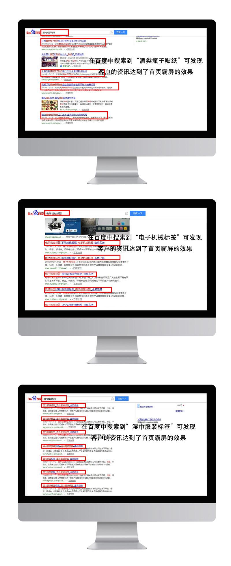 大连企业网站域名更改-合众商道