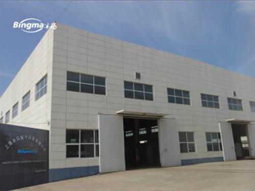 上海凱時ag運營商科技有限公司