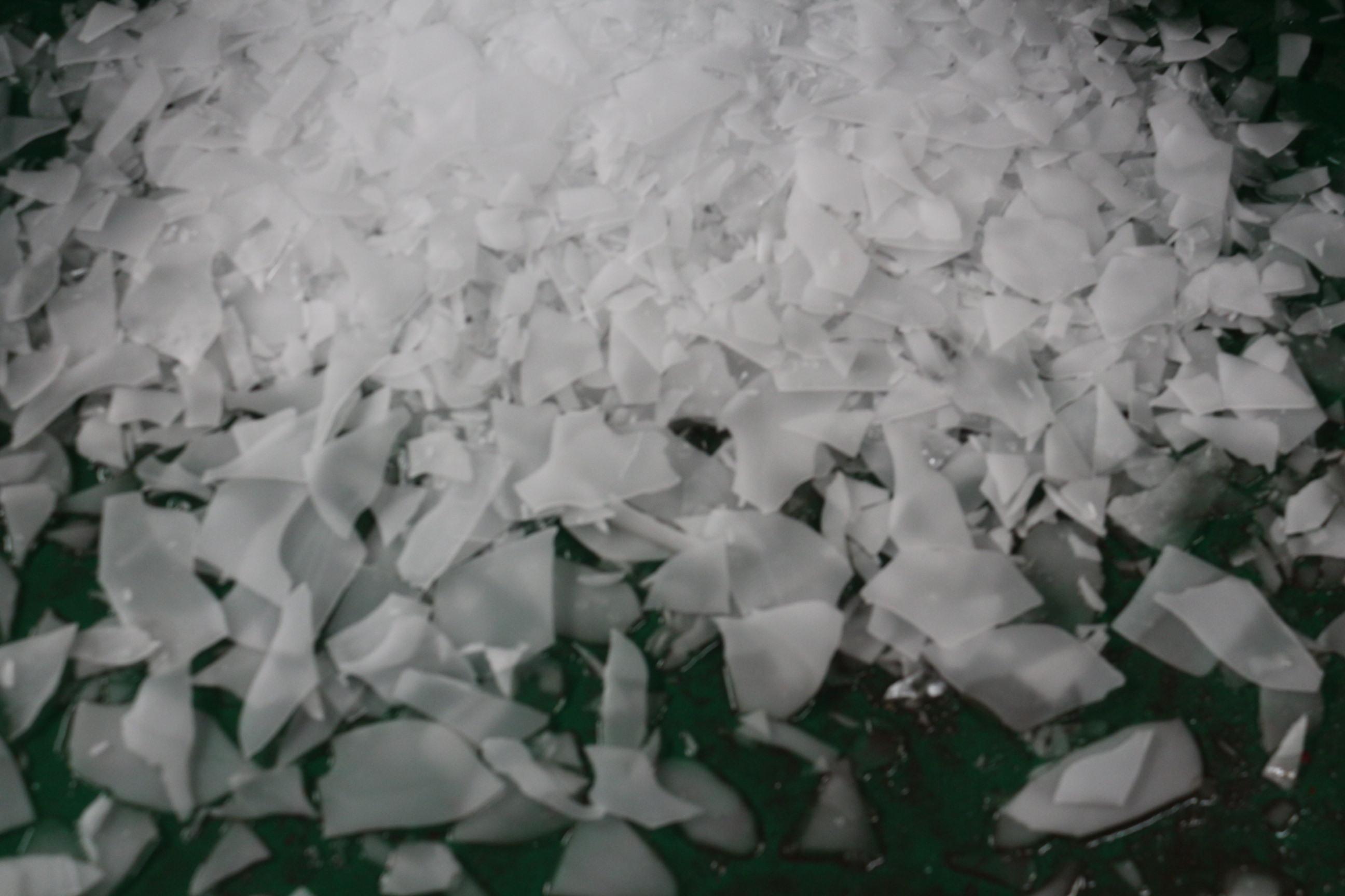 200公斤片冰