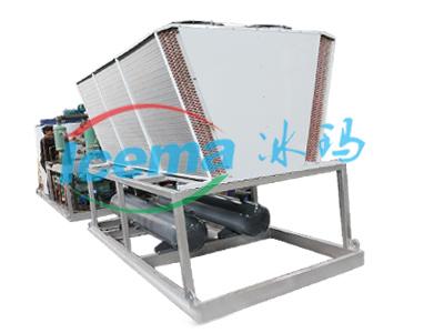 日产冰量40吨工业片冰机_大型片冰机