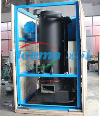 日產冰量30噸大型管冰機/商用管冰機